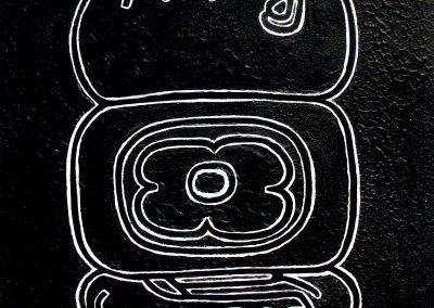 Ex xib chaac (oeste-negro), acrílico sobre madera, 50 x 50 cm, 2007